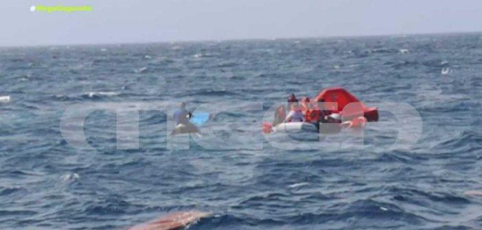 Μήλος: Βίντεο ντοκουμέντο από τη διάσωση των ναυαγών της βυθισμένης θαλαμηγού