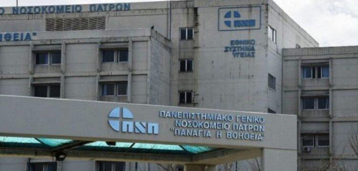 Δυτική Ελλάδα: Αυξάνονται οι νοσηλείες στο πανεπιστημιακό νοσοκομείο με κορονοϊό – Ορατό να ανοίξει ξανά η β' κλινική