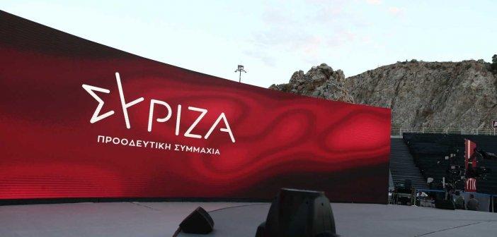 """ΣΥΡΙΖΑ για ανασχηματισμό: """"Αναβαθμίστηκε ο Σκέρτσος που έλεγε ψέματα"""""""