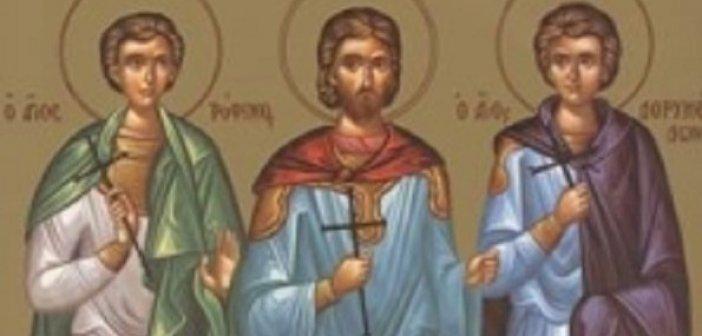 Σήμερα 19 Σεπτεμβρίου τιμώνται οι Άγιοι Τρόφιμος, Σαββάτιος και Δορυμέδων