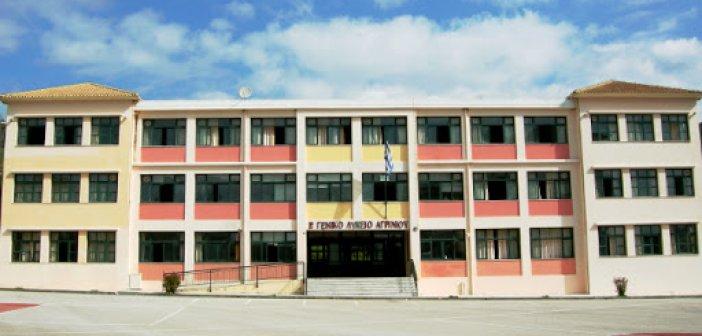 Αγρίνιο: Ξεκίνησαν οι καταλήψεις – Οκτώ σχολεία σήμερα κλειστά