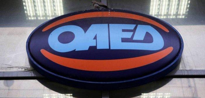 ΟΑΕΔ: Μέχρι τις 22 Σεπτεμβρίου οι αιτήσεις για τα ΙΕΚ