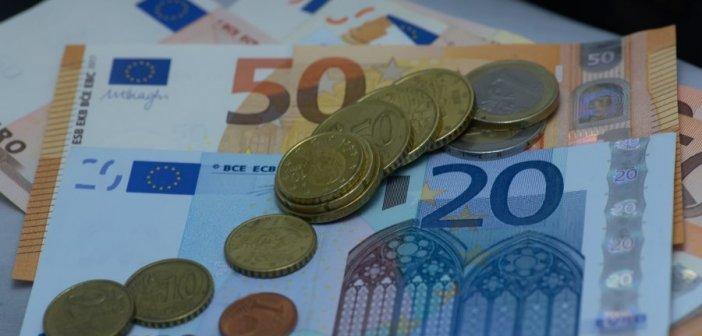 Συντάξεις Οκτωβρίου: Πότε η πληρωμή για ΙΚΑ, ΟΑΕΕ, ΝΑΤ, Δημόσιο, ΕΤΑΠ, ΔΕΗ