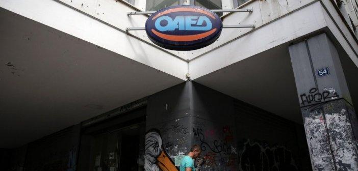 ΟΑΕΔ: Σήμερα τα αποτελέσματα για το voucher 2.520 ευρώ για 10.000 ανέργους