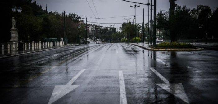 Καιρός – Πού αναμένονται βροχές και καταιγίδες σήμερα