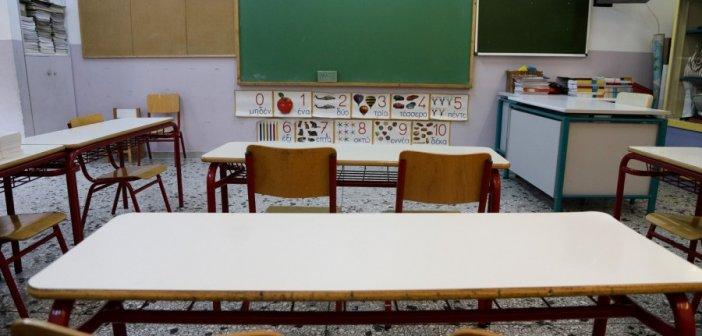 Διαχείριση σχολικής τάξης στις νέες συνθήκες