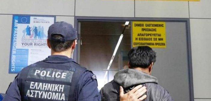 Άκτιο: Πέντε νέες συλλήψεις στο αεροδρόμιο για πλαστά ταξιδιωτικά έγγραφα