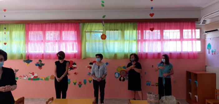 Αγρίνιο: Ο καθιερωμένος αγιασμός στον παιδικό σταθμό Αγίου Κωνσταντίνου