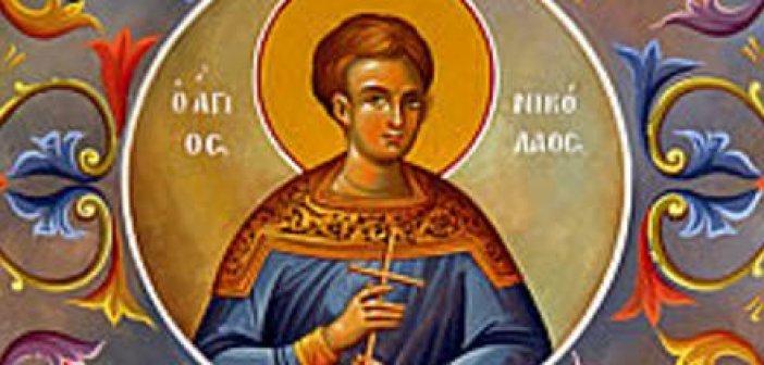 Σήμερα τιμάται ο Άγιος Νικόλαος ο παντοπώλης ο Νεομάρτυρας από το Καρπενήσι
