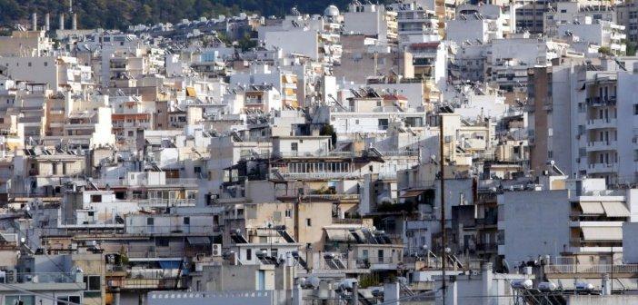 Κουρεμένα ενοίκια: Σήμερα η πληρωμή Ιουλίου