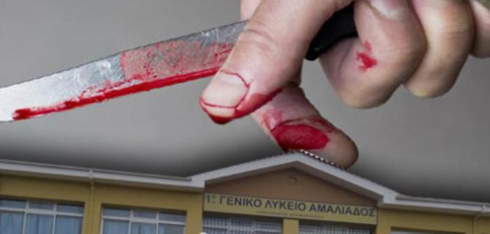 Αγρίνιο: Σοβαρό επεισόδιο – Αυτοτραυματίστηκε άνδρας με μαχαίρι