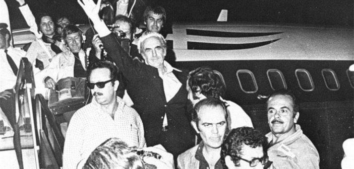 3η Σεπτεμβρίου 1974 – Η ημέρα που γεννήθηκε το ΠΑΣΟΚ
