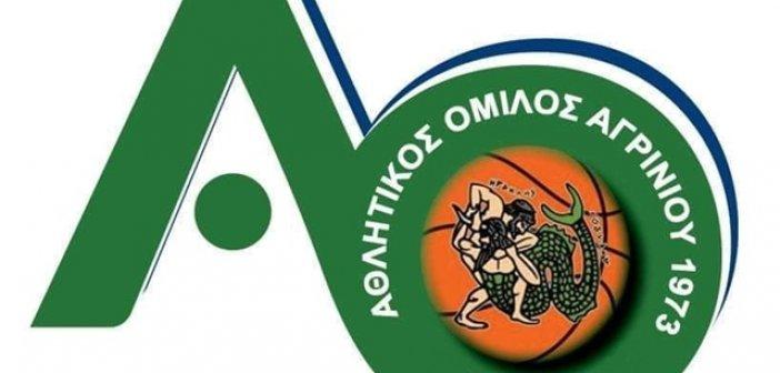Α.Ο. Αγρινίου για εκλογή Λιόλιου στην ΕΟΚ: Να σηματοδοτήσει το έναυσμα για μια νέα λαμπρή σελίδα στο ελληνικό μπάσκετ