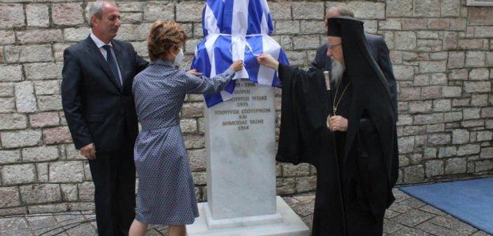 Θέρμο: Με ποιον τρόπο τιμάται η προσφορά του γιατρού και πολιτικού Ιωάννη Νικολίτσα (εικόνες)