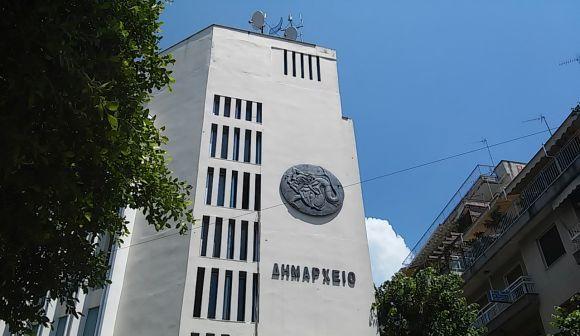 Δήμος Αγρινίου: Διανομή σε είδη Βασικής Υλικής Συνδρομής για τους απόρους (ΤΕΒΑ)