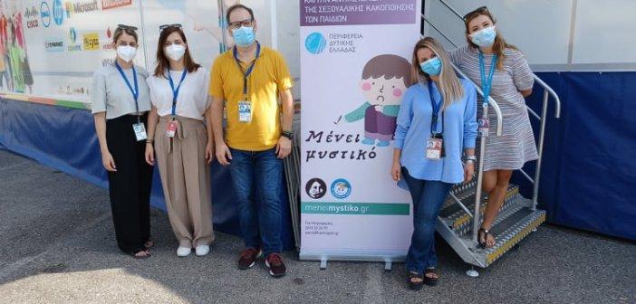 Το κινητό εργαστήριο «Οδυσσέας» στο Αγρίνιο για την καμπάνια #Μένει Μυστικό