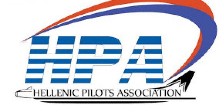 Ιδρύεται παράρτημα στη Δυτική Ελλάδα της Πανελλήνιας Ένωσης Πιλότων
