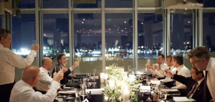 Ελληνικές γεύσεις στο δείπνο της EUMED9 – Δείτε σε φωτογραφίες το μενού