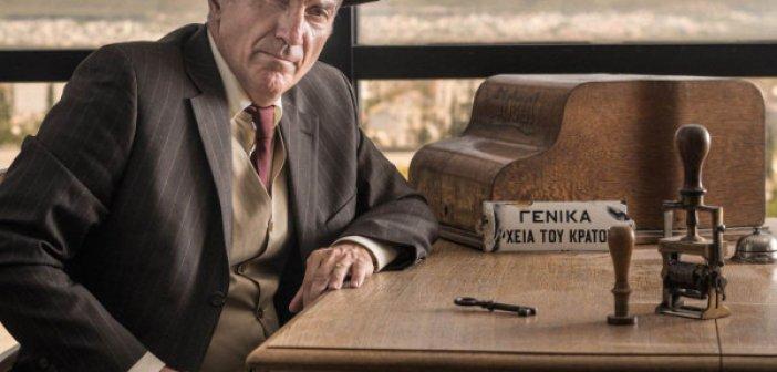 Αγρίνιο: Η παράσταση «Φύλακας μιας Επανάστασης, Γιάννης Βλαχογιάννης» στις 18 και 19 Σεπτεμβρίου