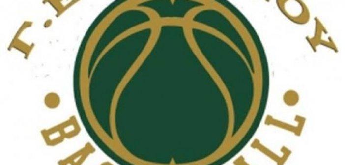 Μπάσκετ: Στη Γ' Εθνική η ΓΕΑ