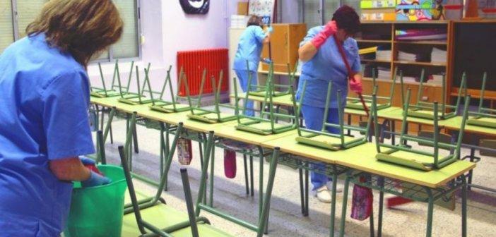 Σχολικές καθαρίστριες: Ολιγοήμερη καθυστέρηση παρά οι μισές καθαρίστριες