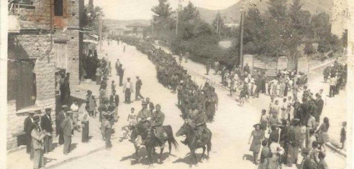 Ανυπότακτο Αγρίνιο: 14 Σεπτεμβρίου 1944 – Ο Ε.Λ.Α.Σ. «μπαίνει» στο Αγρίνιο, απελευθερωτής