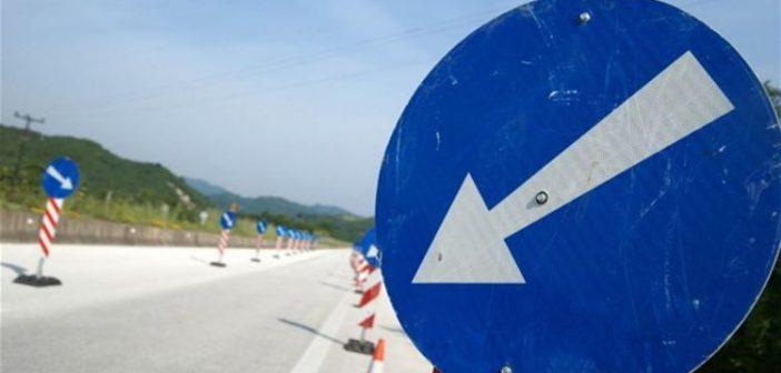 Ιόνια Οδός: Κυκλοφοριακές ρυθμίσεις στον Ανισόπεδο Κόμβο Αγρινίου (Βόρειος)