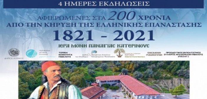"""""""Μακρυνεία – Παζάρια 2021"""": Εκδηλώσεις αφιερωμένες στα 200 χρόνια από την Επανάσταση"""