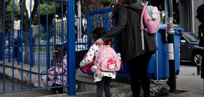 """Φθιώτιδα: Έβαλαν """"πρωτάκια"""" σε λάθος σχολικό – Οι γονείς νόμιζαν ότι τα απήγαγαν"""