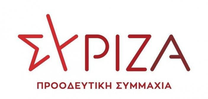 ΣΥΡΙΖΑ Αιτωλοακαρνανίας: 11 ΕΡΩΤΗΜΑΤΑ για τις συνθήκες ασφαλείας του μηχανοκίνητου αθλητισμού