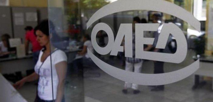ΟΑΕΔ: Μέχρι τη Δευτέρα οι αιτήσεις για το πρόγραμμα επιδότησης εργασίας – Ποιοι είναι οι δικαιούχοι