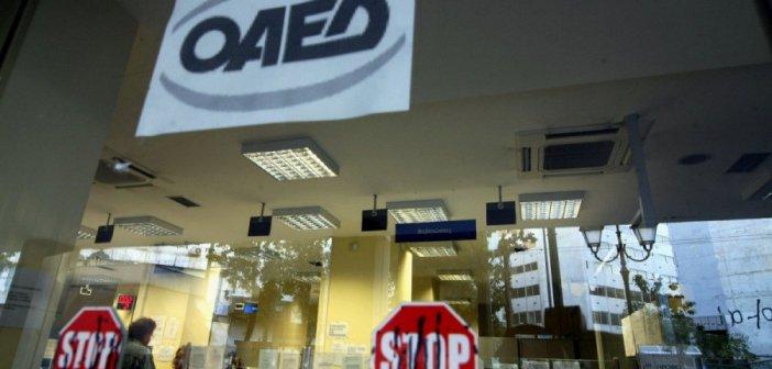 ΟΑΕΔ: Ξεκινούν οι αιτήσεις  για τον Β΄ κύκλο του προγράμματος απόκτησης επαγγελματικής εμπειρίας στο ψηφιακό μάρκετινγκ
