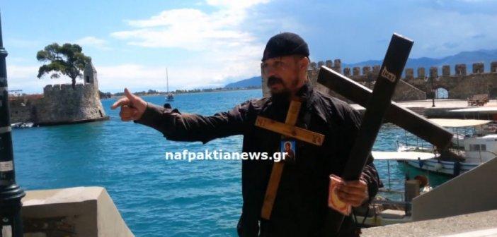 Ο Φώτης ήρθε και στη Ναύπακτο για να ομολογήσει την πίστη του (VIDEO)