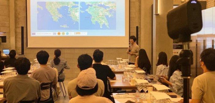 Διαδικτυακή προβολή και προώθηση των κρασιών ΠΟΠ και ΠΓΕ της Π.Δυτικής Ελλάδας σε Ν. Κορέα και Ιαπωνία