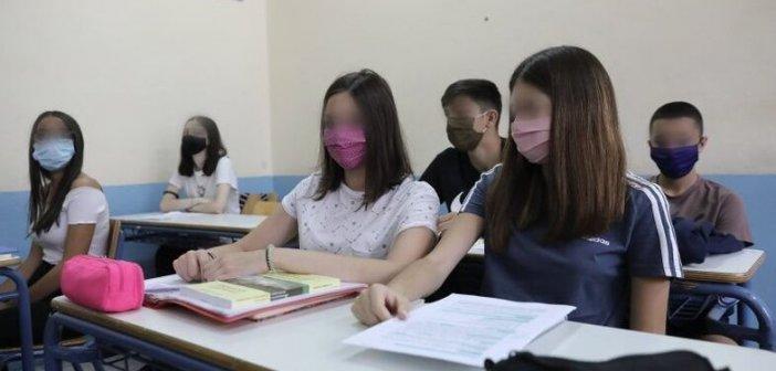 Μάσκα παντού στο σχολείο – Υποχρεωτικά στην τάξη και στα διαλείμματα