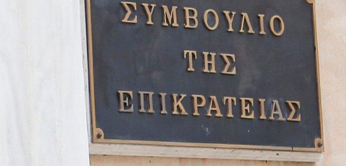 ΣτΕ: Αντισυνταγματικές οι αποφάσεις για την απαλλαγή από τα θρησκευτικά του περασμένου έτους
