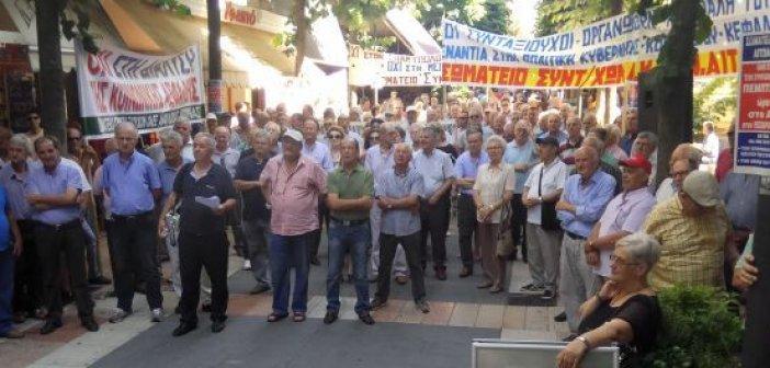 Σωματείο Συνταξιούχων ΙΚΑ Αιτωλοακαρνανίας: Εκλογοαπολογιστική Συνέλευση την Παρασκευή 10 Σεπτεμβρίου