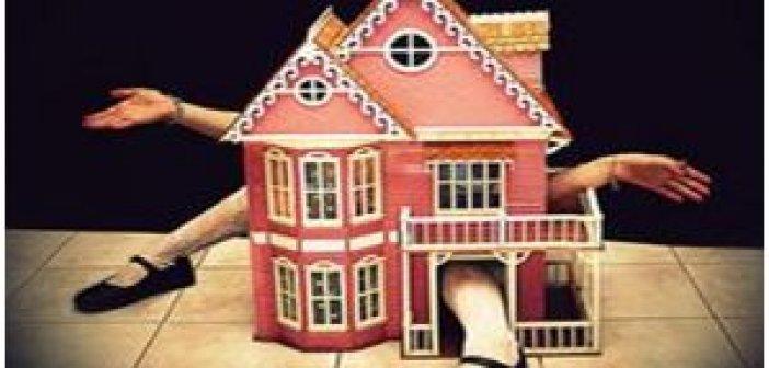 Επαναπροσεγγίζοντας το σπίτι ως χώρο ασφάλειας