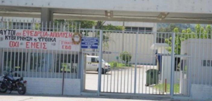Αιφνιδιαστικές απολύσεις στην ΕΒΟ Αιγίου – Στο δρόμο 36 εργαζόμενοι