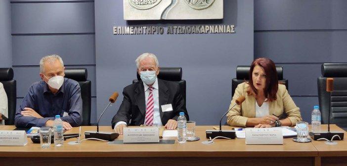 Αγρίνιο: Ολοκληρώθηκε το 3ο Διεθνές Επετειακό Συνέδριο Τοπικής Ιστορίας & Πολιτισμού