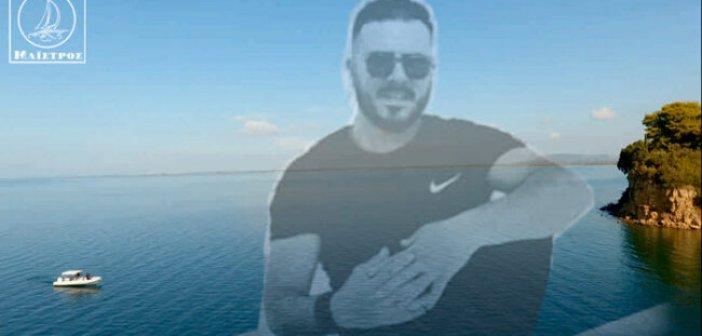 Βρέθηκε ο αγνοούμενος 29χρονος στον Αμβρακικό