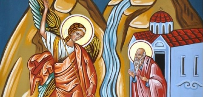 Σήμερα 6 Σεπτεμβρίου τιμάται η ανάμνηση θαύματος Αρχαγγέλου Μιχαήλ στις Χωναίς