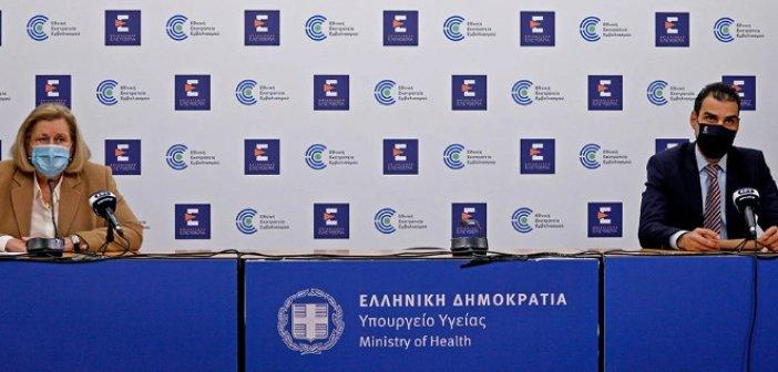 Κορωνοϊός: Ξεκίνησε η αποστολή sms για την τρίτη δόση του εμβολίου σε 285.000 πολίτες