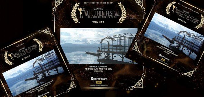 """Τρία βραβεία για την ταινία του Γιώργου Λουριδά """"Ο Πηλός και η Κοπέλα"""" στο Cannes World Film Festival – Remember the Future – Γυρίστηκε στο Αγρίνιο"""