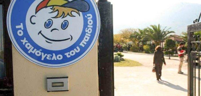 Για ακόμα μία σχολική χρονιά, η ΕΛΤΑ Courier, στέκεται δίπλα στον Οργανισμό «Το Χαμόγελο του Παιδιού»