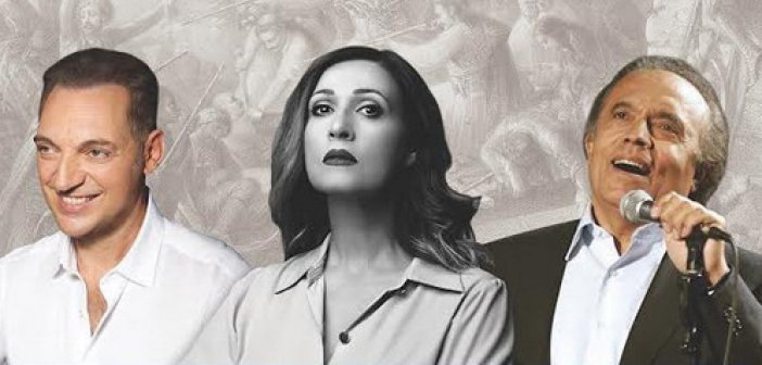 Μεσολόγγι: Συναυλία «Τραγουδώντας τη Λευτεριά» – Τραγουδούν Γεράσιμος Ανδρεάτος, Ελένη Πέτα και Λάκης Χαλκιάς