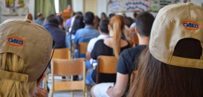 ΟΑΕΔ – Οι προσωρινοί πίνακες για το πρόγραμμα κατάρτισης για τη δημιουργία νέων επιχειρήσεων